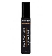 Henna Hair Mascara Express Touch Brown